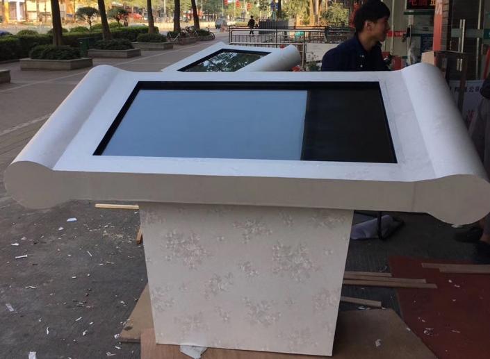 table kiosk