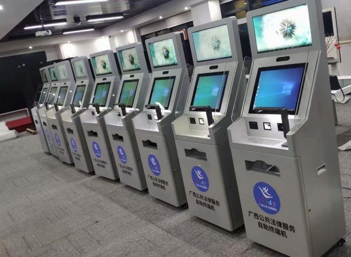 terminal kiosk touch