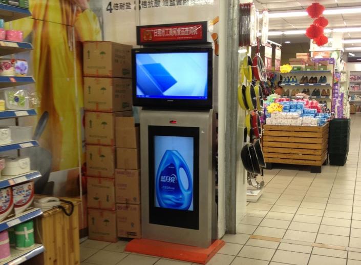 totem digital dual display