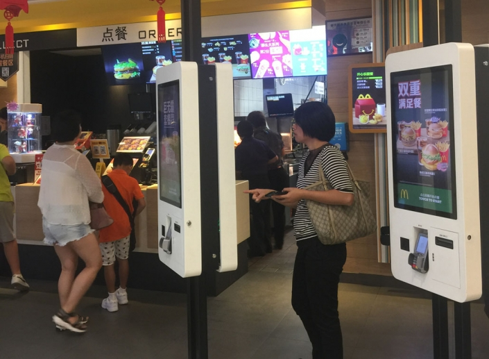 touch screen ordering system