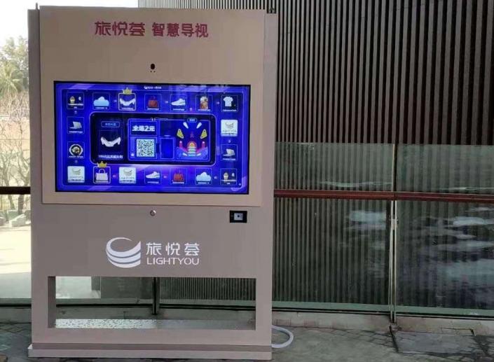 touch screen waterproof kiosk