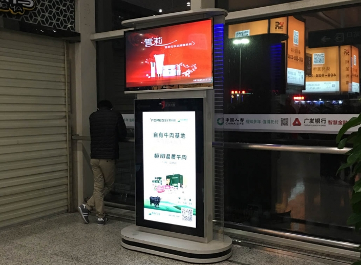 train station advertising