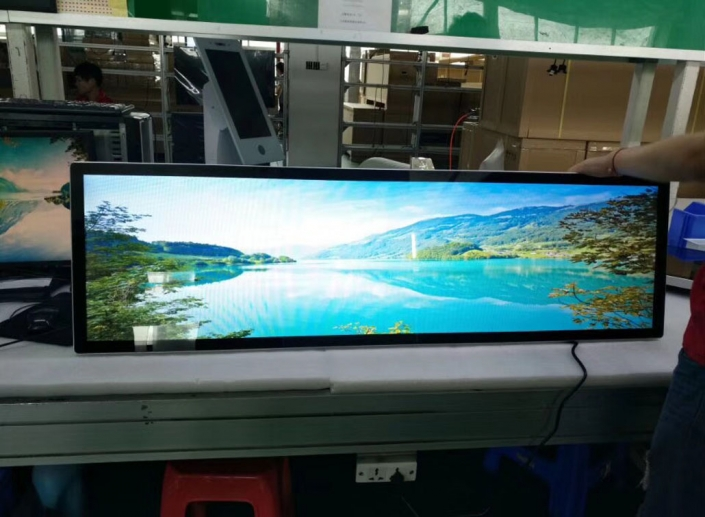 ultra-wide lcd display