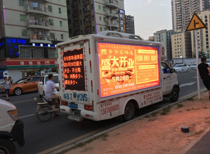 vehicle mounted advertising