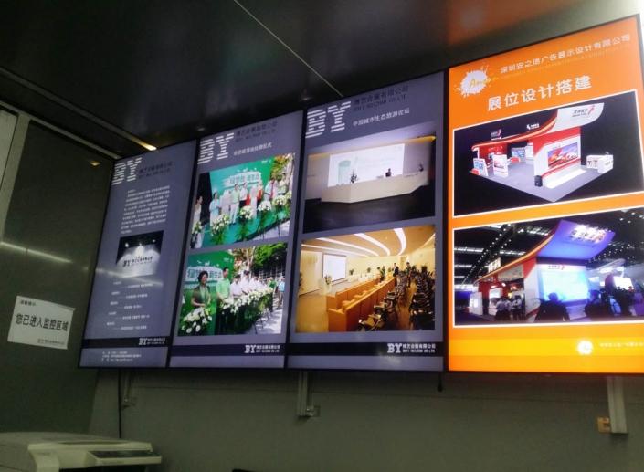 vertical poster display