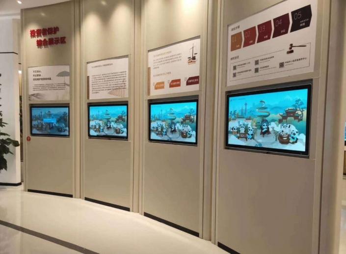 wireless digital screens